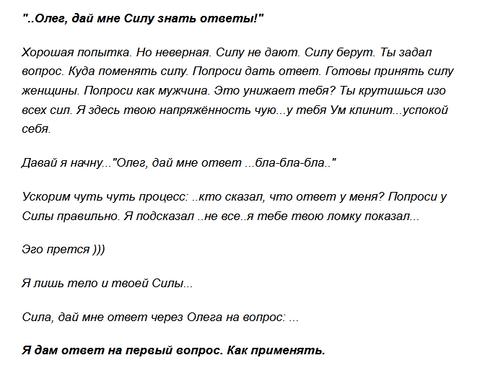 http://forumupload.ru/uploads/0010/0e/16/2/t126457.png