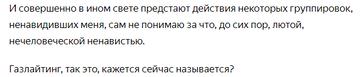 http://forumupload.ru/uploads/0010/0e/16/2/t151349.png