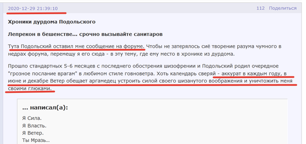 http://forumupload.ru/uploads/0010/0e/16/2/t152456.png