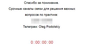 http://forumupload.ru/uploads/0010/0e/16/2/t173401.png