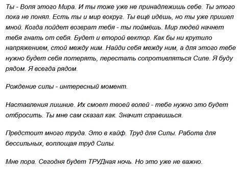 http://forumupload.ru/uploads/0010/0e/16/2/t213570.png