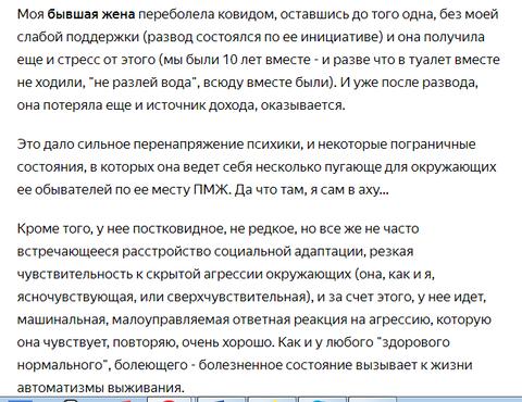 http://forumupload.ru/uploads/0010/0e/16/2/t251648.png