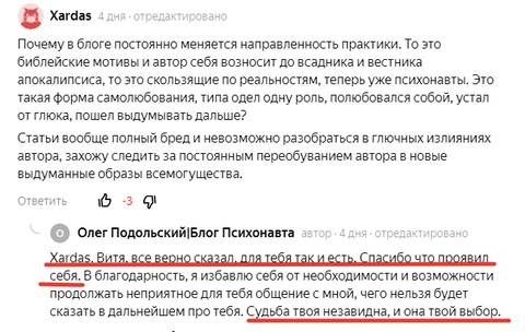 http://forumupload.ru/uploads/0010/0e/16/2/t259033.png
