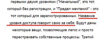 http://forumupload.ru/uploads/0010/0e/16/2/t296191.png