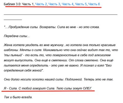 http://forumupload.ru/uploads/0010/0e/16/2/t390151.png
