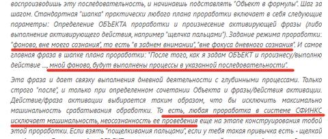 http://forumupload.ru/uploads/0010/0e/16/2/t408194.png