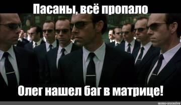http://forumupload.ru/uploads/0010/0e/16/2/t411225.jpg