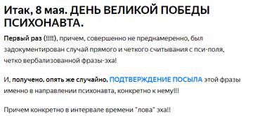 http://forumupload.ru/uploads/0010/0e/16/2/t451274.png