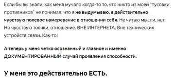 http://forumupload.ru/uploads/0010/0e/16/2/t452075.png