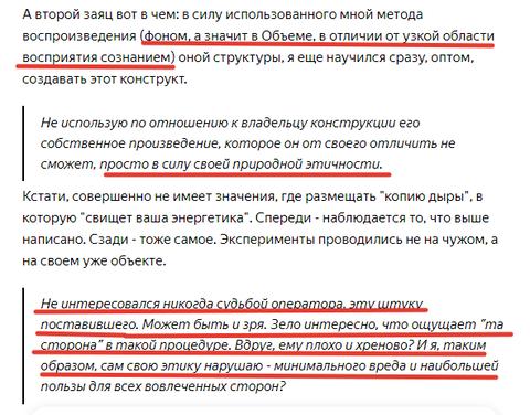 http://forumupload.ru/uploads/0010/0e/16/2/t475404.png