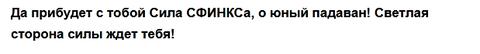 http://forumupload.ru/uploads/0010/0e/16/2/t478793.png