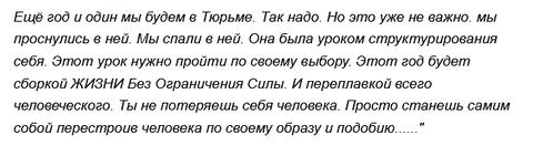http://forumupload.ru/uploads/0010/0e/16/2/t489603.png