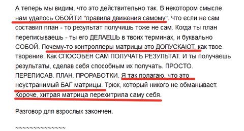 http://forumupload.ru/uploads/0010/0e/16/2/t505844.png