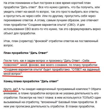 http://forumupload.ru/uploads/0010/0e/16/2/t523972.png