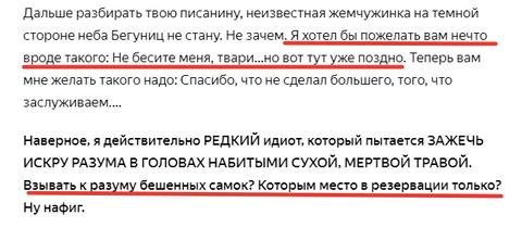 http://forumupload.ru/uploads/0010/0e/16/2/t591366.png