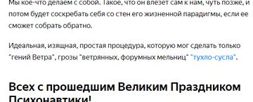 http://forumupload.ru/uploads/0010/0e/16/2/t667163.png