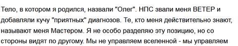 http://forumupload.ru/uploads/0010/0e/16/2/t683918.png
