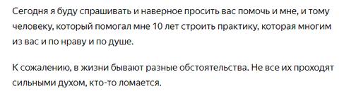 http://forumupload.ru/uploads/0010/0e/16/2/t68427.png
