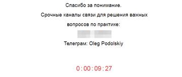http://forumupload.ru/uploads/0010/0e/16/2/t779564.png