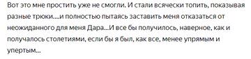 http://forumupload.ru/uploads/0010/0e/16/2/t799856.png