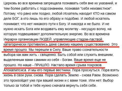 http://forumupload.ru/uploads/0010/0e/16/2/t823677.png