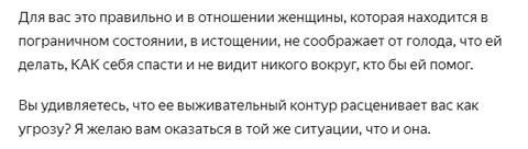 http://forumupload.ru/uploads/0010/0e/16/2/t919487.png