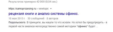 http://forumupload.ru/uploads/0010/0e/16/2/t929333.png
