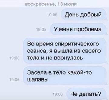 http://forumupload.ru/uploads/0010/0e/16/3/t286582.jpg