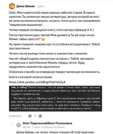 http://forumupload.ru/uploads/0010/0e/16/3/t667968.jpg