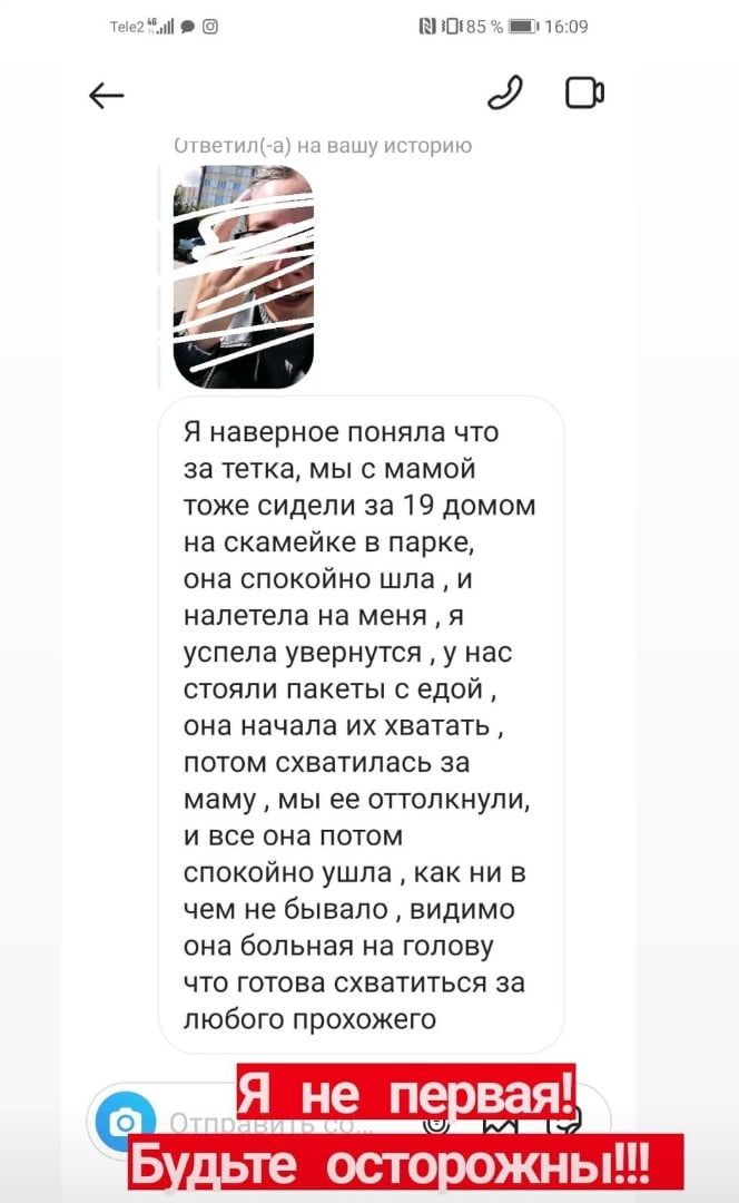 https://forumupload.ru/uploads/0010/0e/16/40/184935.jpg
