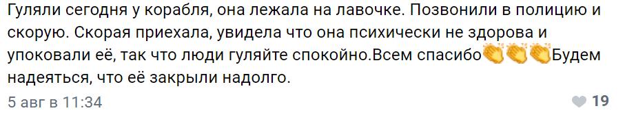 https://forumupload.ru/uploads/0010/0e/16/40/432817.png