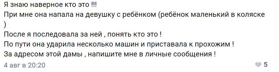 https://forumupload.ru/uploads/0010/0e/16/40/509209.png