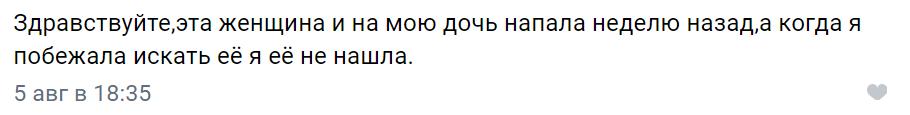 https://forumupload.ru/uploads/0010/0e/16/40/681284.png