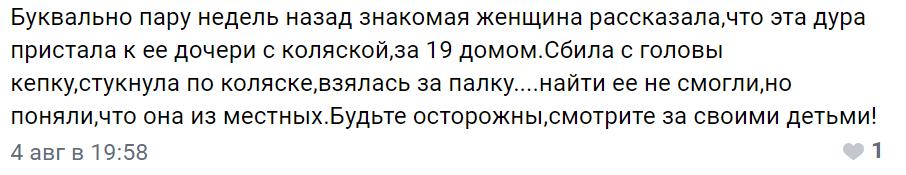 https://forumupload.ru/uploads/0010/0e/16/40/884217.png