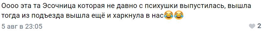 https://forumupload.ru/uploads/0010/0e/16/40/900985.png