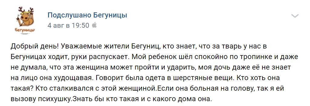 https://forumupload.ru/uploads/0010/0e/16/40/989750.png