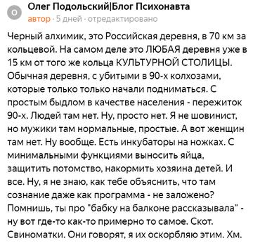 https://forumupload.ru/uploads/0010/0e/16/40/t104097.png