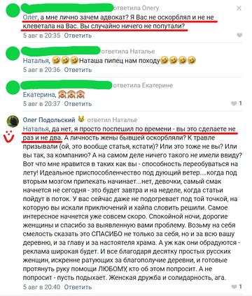 https://forumupload.ru/uploads/0010/0e/16/40/t139760.png