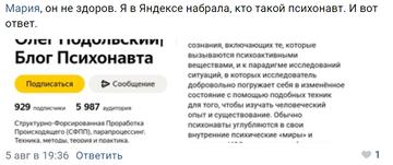 https://forumupload.ru/uploads/0010/0e/16/40/t149389.png