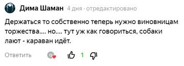 https://forumupload.ru/uploads/0010/0e/16/40/t210379.png