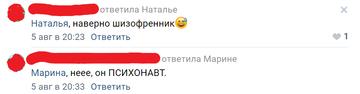 https://forumupload.ru/uploads/0010/0e/16/40/t271198.png