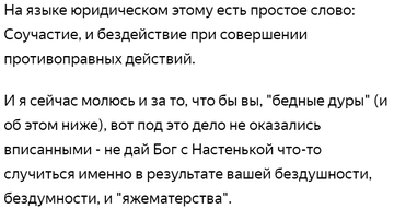 https://forumupload.ru/uploads/0010/0e/16/40/t307984.png