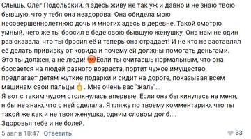 https://forumupload.ru/uploads/0010/0e/16/40/t341716.png