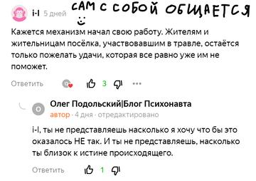 https://forumupload.ru/uploads/0010/0e/16/40/t376999.png