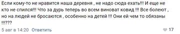 https://forumupload.ru/uploads/0010/0e/16/40/t419098.png