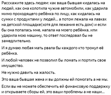 https://forumupload.ru/uploads/0010/0e/16/40/t451833.png