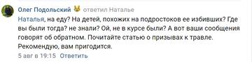 https://forumupload.ru/uploads/0010/0e/16/40/t532881.png