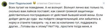 https://forumupload.ru/uploads/0010/0e/16/40/t543621.png