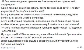 https://forumupload.ru/uploads/0010/0e/16/40/t560119.png