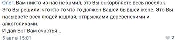 https://forumupload.ru/uploads/0010/0e/16/40/t56880.png
